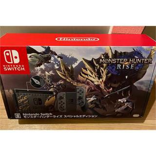 ニンテンドースイッチ(Nintendo Switch)の大幅値下げ⭐︎新品 Nintendo swich 本体 モンスターハンターライズ(家庭用ゲーム機本体)