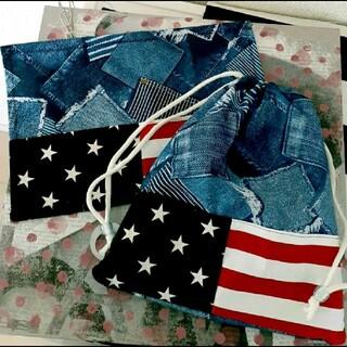ランチョンマット&給食袋セット アメリカン(ランチボックス巾着)