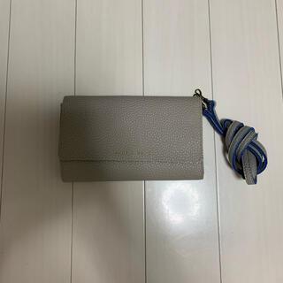 ビームス(BEAMS)の未使用!ビームス ライト 長財布 ウォレットバッグ お財布ポシェット グレージュ(財布)