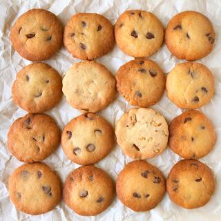 手作りクッキー チョコチップ&ナッツクッキー 25枚入りセット(菓子/デザート)