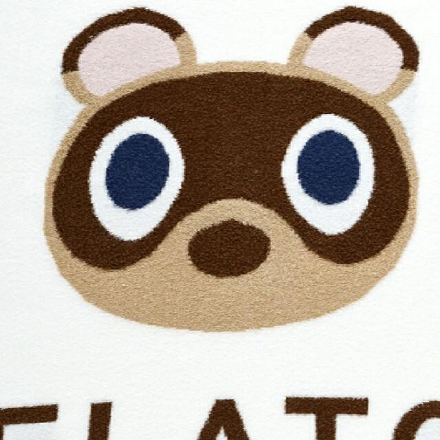 gelato pique(ジェラートピケ)の【new】春夏ジェラートピケ あつ森スムーズィーつぶまめジャガードブランケット レディースのルームウェア/パジャマ(ルームウェア)の商品写真