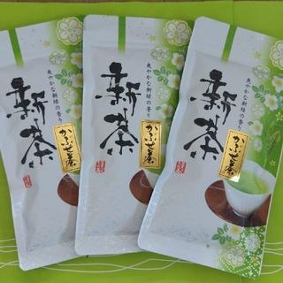 【大和茶】新茶 特上かぶせ茶70g×3袋 緑茶煎茶 チャック付袋(茶)