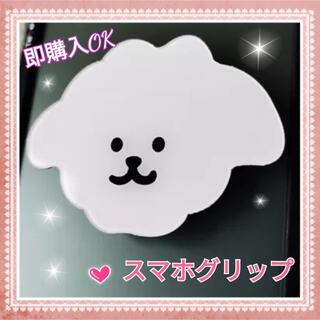 スマホグリップ  スマホリング 白 犬 わんちゃん ポップソケット