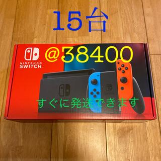 ニンテンドースイッチ(Nintendo Switch)の任天堂スイッチ 新型 ネオンカラー 15台 新品(家庭用ゲーム機本体)