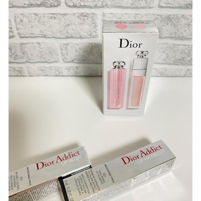 Christian Dior(クリスチャンディオール)の専用出品 コスメ/美容のベースメイク/化粧品(口紅)の商品写真