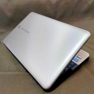 東芝 - 高スペック/爆速4コア/第3世代i7/SSD/ブルーレイ/ノートパソコン