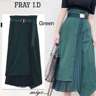 FRAY I.D - FRAY I.D/プリーツコンビタイトスカート