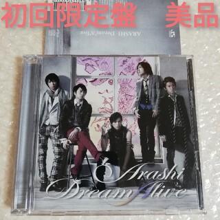 アラシ(嵐)の【美品】嵐 Dream A live 2枚組CD 初回限定盤(ポップス/ロック(邦楽))