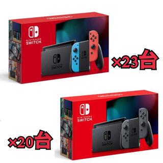 ニンテンドースイッチ(Nintendo Switch)のNintendo Switch 本体 (ニンテンドースイッチ) ネオン グレー (家庭用ゲーム機本体)