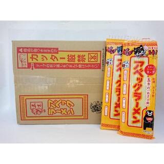 アベックラーメン 普通味 1箱 20袋 40人前(菓子/デザート)