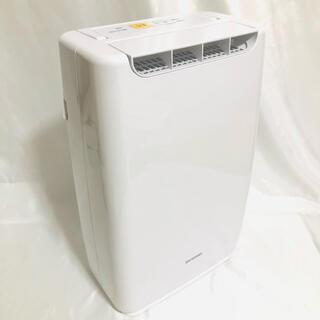 アイリスオーヤマ - ★アイリスオーヤマ IRIS DDA-20 衣類乾燥除湿機★美品