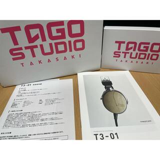 TAGO STUDIO T3-01 4.4mm balance