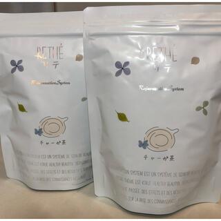 チャーガ茶(健康茶)