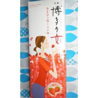 博多の女 あまおう苺ミルク味 博多限定(菓子/デザート)