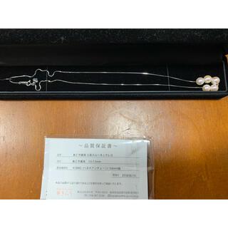 あこや真珠 5珠 スルーネックレス K18WG ベネチアン 0.8mm