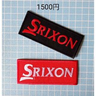 スリクソン 刺繍アイロンワッペン 2枚セット