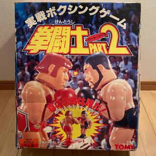 タカラトミー(Takara Tomy)の拳闘士part2 レトロおもちゃ レア品(その他)