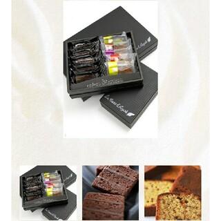 お菓子 チョコ コートダジュール パウンド 詰め合わせ ショコラ セット まとめ(菓子/デザート)