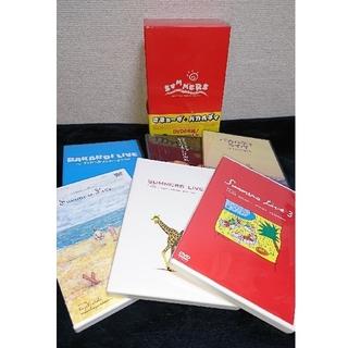 さまぁ~ず+バカルディ DVDBOX 6枚組 & おまけDVD 4セット(お笑い/バラエティ)