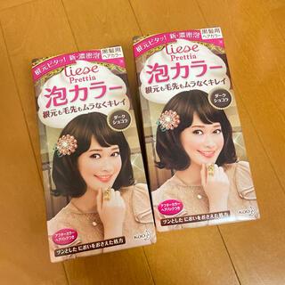 リーゼ 泡カラー ダークショコラ(2箱) 黒髪用ヘアカラー 未開封(カラーリング剤)
