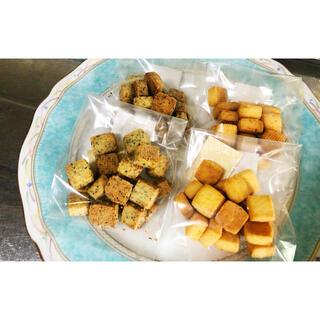 アイスボックスクッキー紅茶&オレンジ 18枚入り(菓子/デザート)