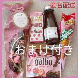 【匿名配送】ストロベリー スイーツセット(菓子/デザート)