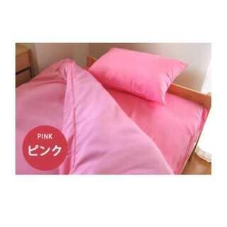 ☆3点セット・シングルロング☆ベッドカバー/シーツ/ピンク■