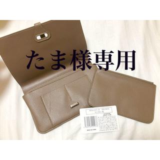 シマムラ(しまむら)の長財布 ポーチ 2点セット(財布)