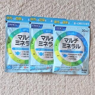 ファンケル(FANCL)のFANCL マルチミネラル30日分 6袋(ビタミン)