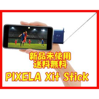 PIXELA Xit Stick XIT-STK200-EC(その他)