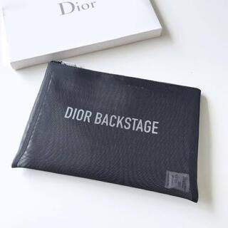 Dior - ディオール バックステージ ノベルティ ポーチ