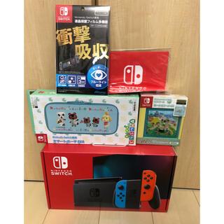 ニンテンドースイッチ(Nintendo Switch)のニンテンドースイッチ 本体 Joy-Con(L) ネオンブルー/ネオンレッド (家庭用ゲーム機本体)