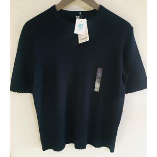 UNIQLO - UNIQLO 【新品未使用】UVカット付リブクルーネックセーター