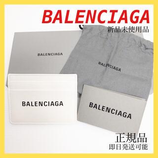 バレンシアガ(Balenciaga)の【新作新品未使用】 バレンシアガ シンプル パスケース 定期入れ カードケース(名刺入れ/定期入れ)