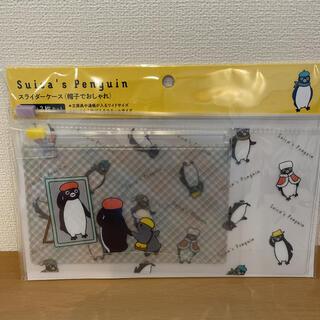 ジェイアール(JR)のSuicaのペンギン スライダーケース 帽子でおしゃれ(キャラクターグッズ)