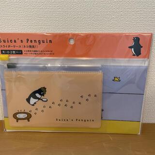 ジェイアール(JR)のSuicaのペンギン スライダーケース ネコ発見!(キャラクターグッズ)