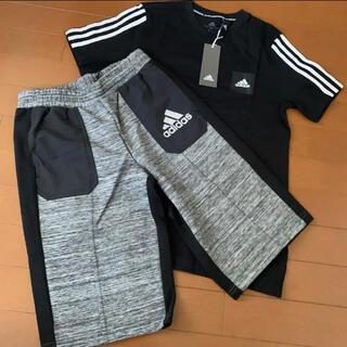 adidas - アディダス 男の子 セット 150 値下げ