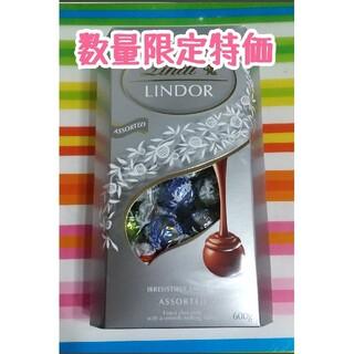 コストコ(コストコ)のコストコ リンツ リンドール シルバー(菓子/デザート)