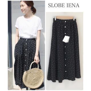 IENA - 人気商品 新品 IENA  フロントボタン ドット ロングスカート売り切れ続出