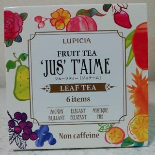 ルピシア(LUPICIA)の新品☆ルピシア☆フルーツティーパック ジュテーム  6種セット(茶)