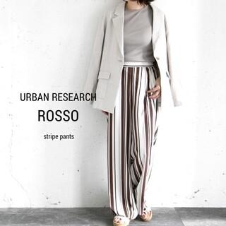 URBAN RESEARCH ROSSO - 新品未使用【アーバンリサーチROSSO♥ロッソ】ストライプパンツ