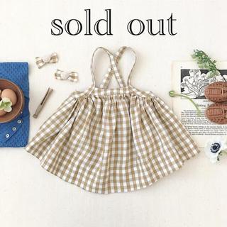 Caramel baby&child  - 【確認用】soor  ploom  SS 出品予定