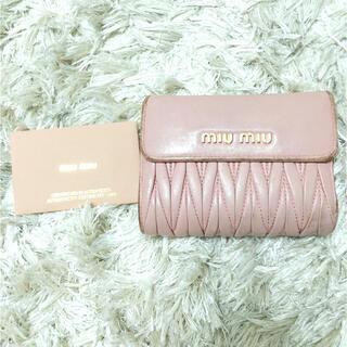 miumiu - Miumiu 二つ折り財布 マテラッセ