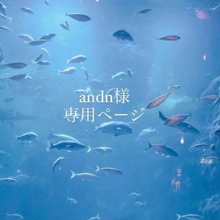 FLOWFUSHI - フローフシ