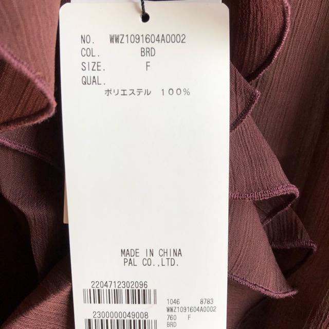 WHO'S WHO gallery(フーズフーギャラリー)の【新品タグ付き】楊柳フリルブラウス ボルドー フーズフーギャラリー レディースのトップス(シャツ/ブラウス(半袖/袖なし))の商品写真