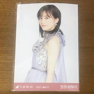 ノギザカフォーティーシックス(乃木坂46)の生田絵梨花 生写真 スペシャル衣装31(アイドルグッズ)