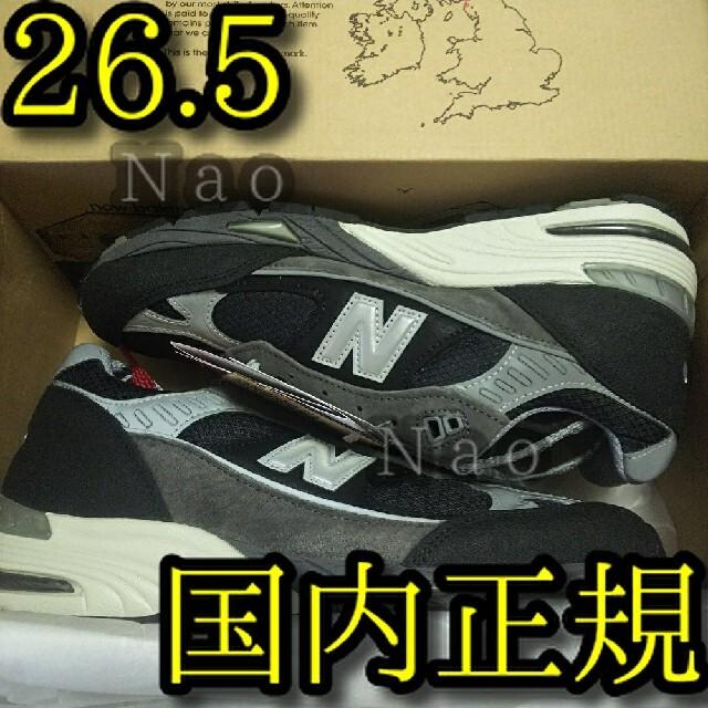 New Balance(ニューバランス)の26.5 SLAM JAM NEW BALANCE M991 スラムジャム メンズの靴/シューズ(スニーカー)の商品写真