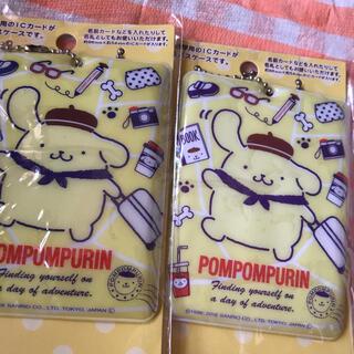 ポムポムプリンパスケース新品2セット