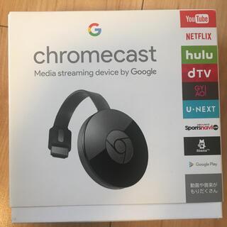 Google - 新品未使用!Chromecast