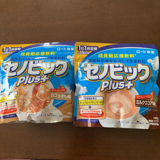 セノビックPlus ミルクココア味 カフェオレ味 1袋×2(その他)